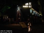 台東風景(by小布):1633231302.jpg