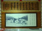 台東風景(by小布):1633216945.jpg