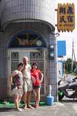 2012年旅客相簿:20120720 香港 Wong Kim Bung &Unite States Oregon Bill.jpg