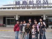 2005年旅客相簿(含之前):941015大學同學~健邦.jpg