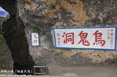台灣風景(by小布):1122181061.jpg