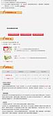 迎春花遊(海芋)排版:linking-sec2.jpg