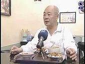 ftvnews-今大滷肉飯:20091027164849
