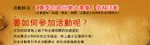 台北旅展test:TOP3.jpg