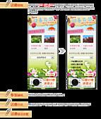 迎春花遊(海芋)排版:linking-sec1.png