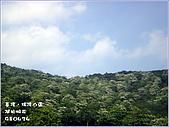 瑪陵坑富民親水公園:4.jpg