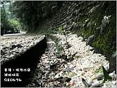 瑪陵坑富民親水公園:5.jpg