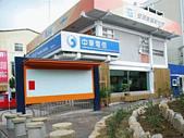 中華電信會館:鹿谷.gif