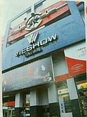 kktravel-威秀影城:20091207214237