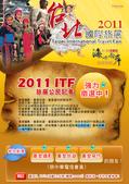 台北旅展test:TOP1.jpg
