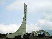 eltatv-北回歸線標誌公園:6.jpg