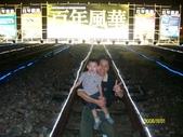哈媽星車站:夜光鐵道一角