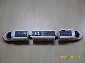 TOMY火車組:台灣高鐵