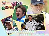 2011埼玉西武獅照片集 「No Limit! 2011 勝利への執念」:2011-10.jpg