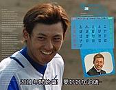 2011埼玉西武獅照片集 「No Limit! 2011 勝利への執念」:2011-1.jpg