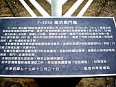 桃園機場-航空科學館:IMGP3429.JPG