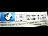 天鶴茶的故鄉:IMGP4644.JPG