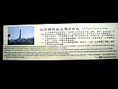 天鶴茶的故鄉:IMGP4643.JPG