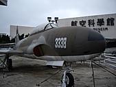 桃園機場-航空科學館:IMGP3433.JPG