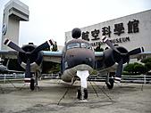 桃園機場-航空科學館:IMGP3437.JPG