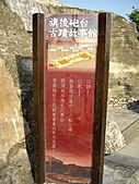 高雄燈塔:IMGP2286-1.jpg