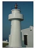 鼻頭角燈塔:鼻頭角燈塔-1.jpg