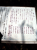 白沙岬燈塔:IMGP2926-1.jpg