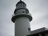 三貂角燈塔:IMGP1769.JPG