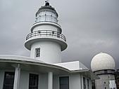 三貂角燈塔:IMGP1777.JPG