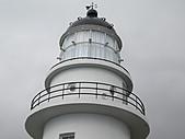 三貂角燈塔:IMGP1782.JPG