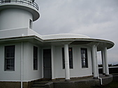 三貂角燈塔:IMGP1786.JPG