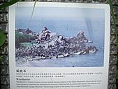 富貴角燈塔:IMGP1566.JPG