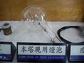 鵝鑾鼻燈塔:IMGP2188.JPG