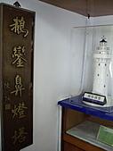 鵝鑾鼻燈塔:IMGP2191-1.jpg
