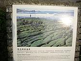 富貴角燈塔:IMGP1589.JPG