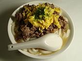 菜單2(200812~200901):20081213_牛肉烏龍麵.JPG