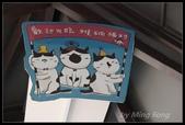 2013猴硐貓村:2013-08-11011.jpg