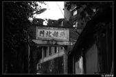 高雄漫遊:IMG_4300.jpg