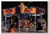2013 新北歡樂耶誕城:IMG_0473_副本.jpg