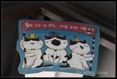 2013猴硐貓村:2013-08-11012.jpg