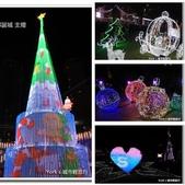 2013 新北歡樂耶誕城:相簿封面
