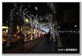 2013 新北歡樂耶誕城:IMG_0481_副本.jpg