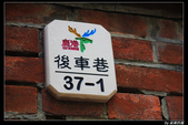 2012台灣燈會在彰化:IMG_3681.jpg