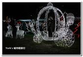 2013 新北歡樂耶誕城:IMG_0438_副本.jpg