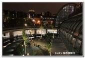 台北捷運 大安森林公園站:IMG_0643_副本.jpg