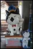 2013猴硐貓村:2013-08-11002.jpg