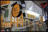 2013猴硐貓村:2013-08-11005.jpg