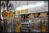2013猴硐貓村:2013-08-11006.jpg