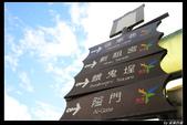 2012台灣燈會在彰化:IMG_3675.jpg