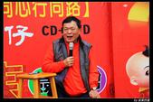 2012台灣燈會在彰化:IMG_3656.jpg